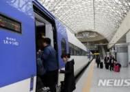23일부터 인천공항↔서울 구간 KTX 열차 운행 중단