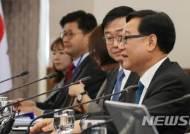 한·중 FTA 1차 후속협상, 인사말 하는 김영삼 무역투자실장