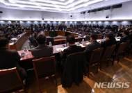 중앙행정기관 이전계획 변경 공청회