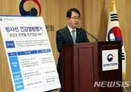 방사선 건강영향평가 브리핑하는 강정민 위원장