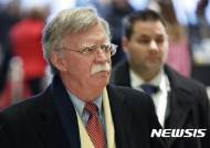 트럼프, 새 백악관 국가안보보좌관에 대북 초강경파 존 볼튼 지명
