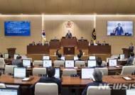 경북도의원들 의정활동 '뒷전' 지역구만 '안달' 빈축