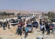 시리아 동구타 반군 철수 시작…사실상 항복 선언