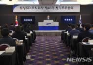 """삼성SDI, 7인 이사 체제…""""車배터리·신재생 에너지 역량 집중"""""""