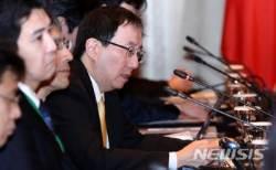 한국-중국과 FTA 협상 벌이는 야마자키 카즈유키 외무심의관