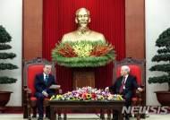 문 대통령, '베트남 공산당 서기장 면담'