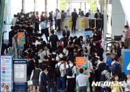 [늙어가는 한국]대학입학정원, 고교졸업자 상회 가시화…대학 체질개선 함께 필요