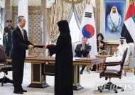 '2020 두바이 엑스포 참가계약 체결 바라보는 문 대통령'