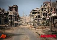 미군, 리비아 남부서 처음으로 알카에다 공습…2명 사망