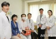 [대구소식]계명대 동산병원, 고난도 신장이식 성공 등