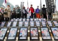국민계몽운동본부 천안함 폭침 규탄 집회