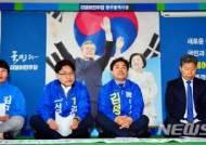 민주당 광주 서구 예비후보···'음주운전 적발자 적격 판단' 반발