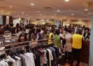 [치솟는 외식·생활물가]백화점 소비 위축 불가피...마트·홈쇼핑은 영향 중립적
