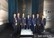 김익환 한세실업 대표, 베트남 하노이 인민위원장과 투자 논의