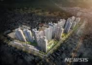 [분양]통합창원시 주거중심축 마산회원구, 'e편한세상' 재개발