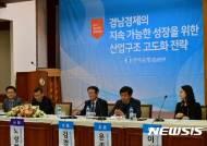 """한국은행 경남본부 """"1분기 경남 경기 전분기 수준 유지"""""""