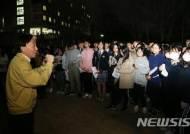 [교육소식]대전시교육청, 기숙사 보유 고교 야간화재 대피훈련 등