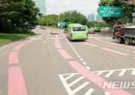 영등포구 자전거 전용 색깔 유도선 그린다
