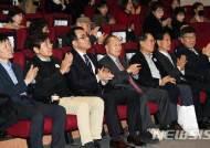 시대를 앞서 간 시네아스트, 김기영 전작展 개막식