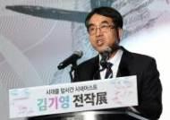 인사말하는 류재림 한국영상자료원장