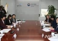 정현백 장관, 한국여성커뮤니케이션학회 간담회