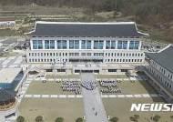 경북도교육청, 공기정화장치 설치 확대