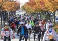 대구시 민·관, 사회혁신실험 '자전거 출·퇴근 챌린지' 선포