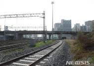 40년 된 '개봉철도고가' 올 상반기 긴급보수