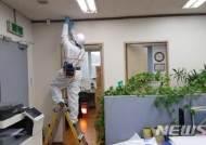 영등포구, 석면건축물 149곳 점검