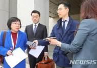 취재진과 대화하는 김현 민주당 대변인, 국정원 여직원 감금 사건 무죄