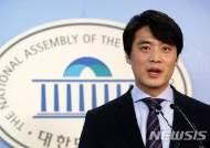한준호 우상호 서울시장 후보 캠프 대변인