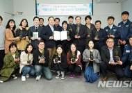 서울시설공단-아름다운가게 업무협약 체결