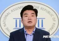 한국당 원유철, 미세먼지 대기관리 권역확대 법안 발의