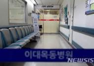 '이대병원 신생아 사망' 의료진에 구속영장…과실치사 혐의