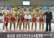 용인고, 회장기전국장사씨름대회 3위