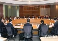 제1차 보조금관리위원회