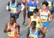 엘리트 풀코스에 출전한 케냐 선수들