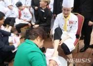 학생의 발 씻겨주는 윤경숙 이사장
