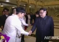 윤도현밴드와 김정은 위원장