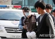 방배경찰서 조사실로 향하는 인질범