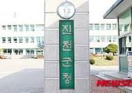 진천군, 다양한 노인 정책 추진…행복나누미·복지관 증축 등