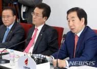 한국당, 개헌안에 '대통령 국회해산권' 포함…6월 발의키로