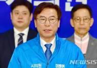 """채종순 광주시의원 출마 선언 """"미세먼지·교육환경 개선에 최선"""""""