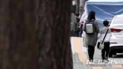 방배동 초교 인질 사건 이후, 불안한 학부모