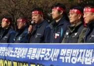 한국지엠 노조, 파업 수순 돌입…20일 자구안 '빨간불'