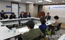 [지역이슈] 부산도 '노인인구 20% 눈앞'… 정부 치매대책 시급