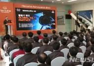 한화에어로스페이스, 항공기 엔진 글로벌 No.1 비전 선포