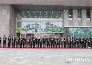 한국교육과정평가원, 충북혁신도시에 오늘 신청사 개청