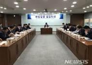 [창원소식]경남도, 하천분야 상반기 예산 60% 신속집행 등