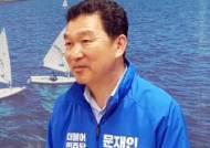 """신정훈 """"여수박람회장에 세계적 테마파크 조성"""""""